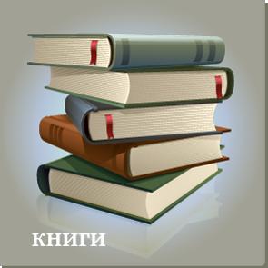 Библиотека электронных для детей