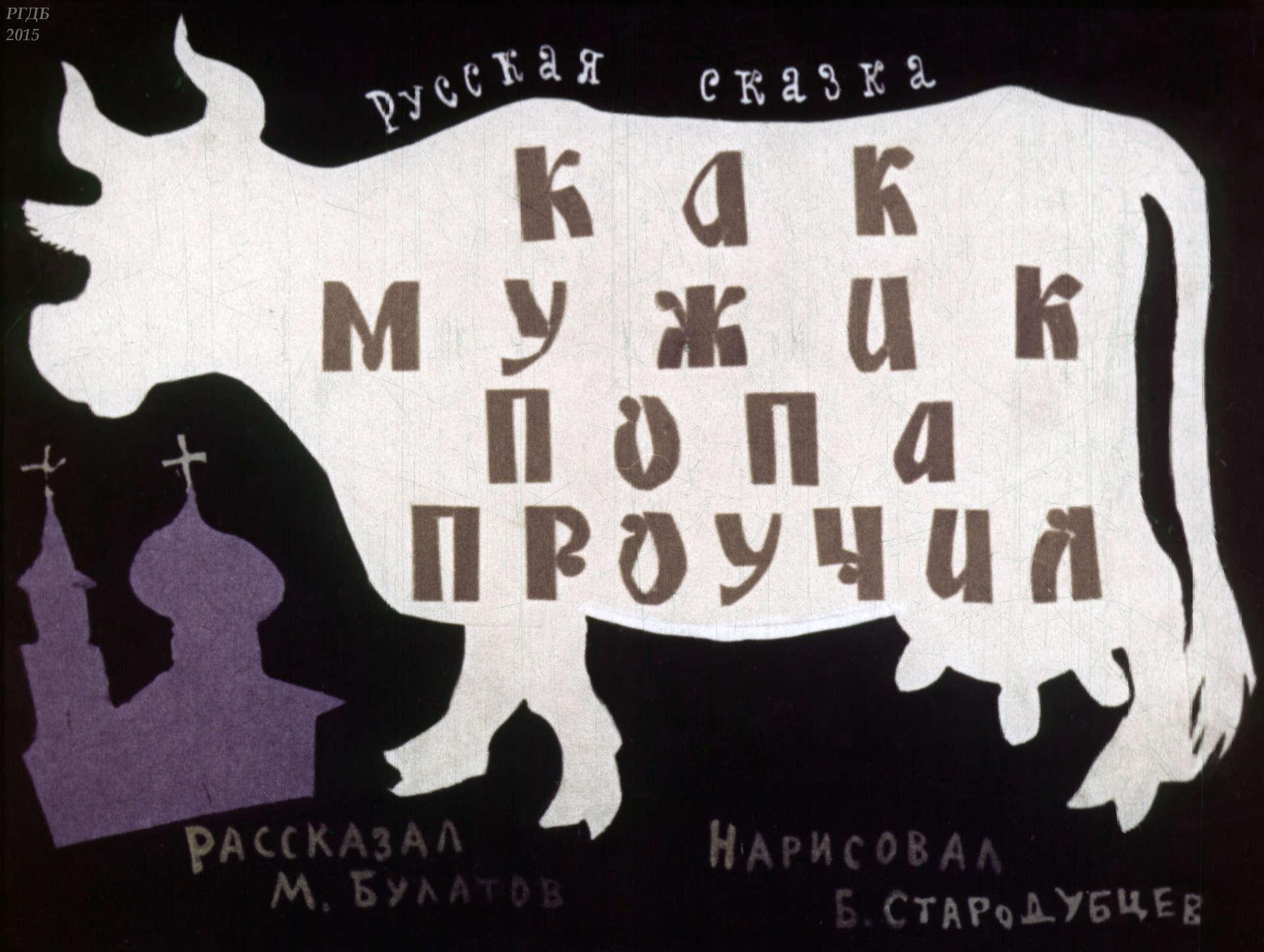 Русские попы 45 лет 26 фотография