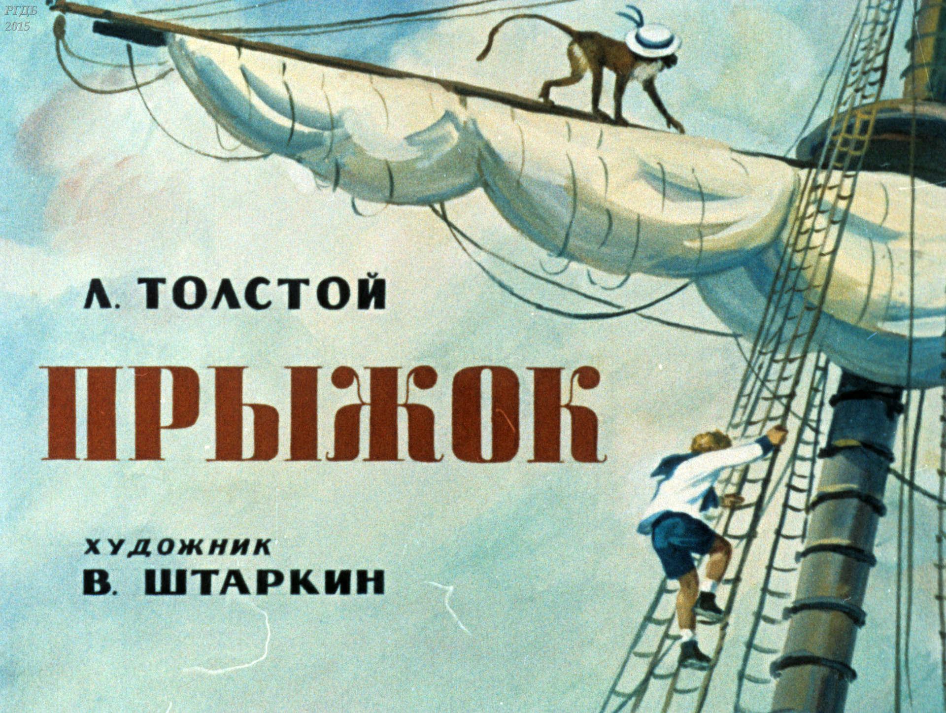 Читать quotЕвгений Онегинquot  Пушкин Александр
